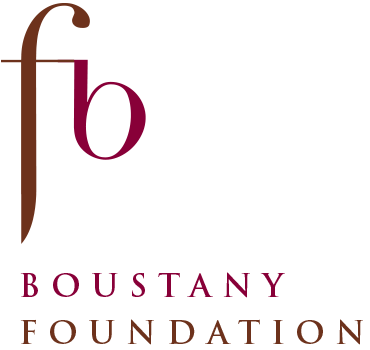 boustany-foundation-harvard-mba-scholarships-2017