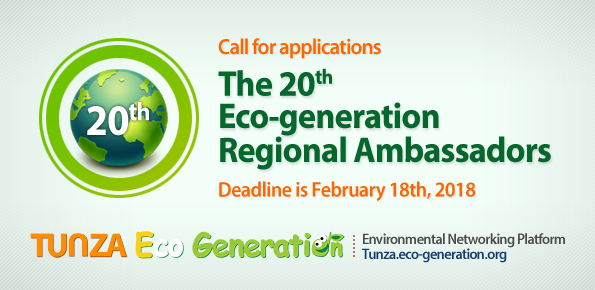 20th-tunza-ecogeneration-regional-ambassadors-program