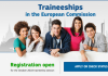european-commission-traineeship