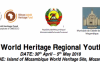african-world-heritage-regional-youth-forum-2018