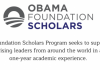 obama-foundation-scholarships-2018