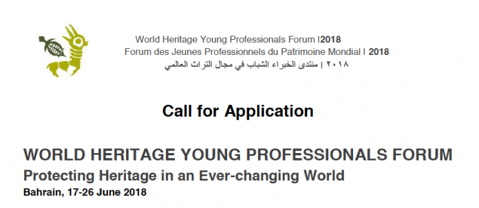 world-heritage-young-professionals-forum-2018