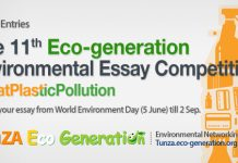 11th-Eco-generation-Environmental-Essay-Competition