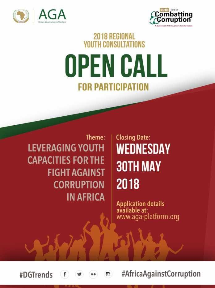 aga-auc-youth-consultation