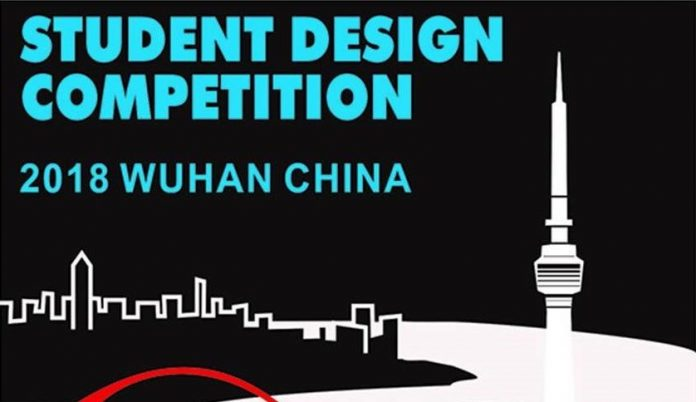 UNHABITAT-International-Student-Design-Competition-2018