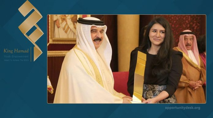 King-Hamad-Youth-Empowerment-Award-To-Achieve-The-SDGs-2020